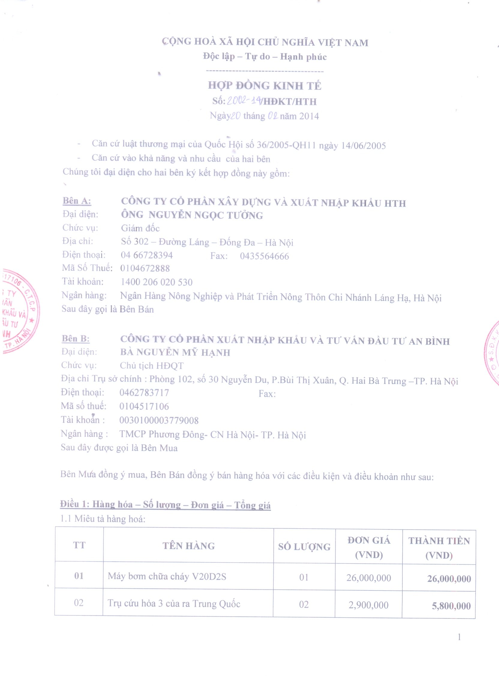 https://maybomcuuhoa.com.vn/images//2014/02/scan0002.jpg